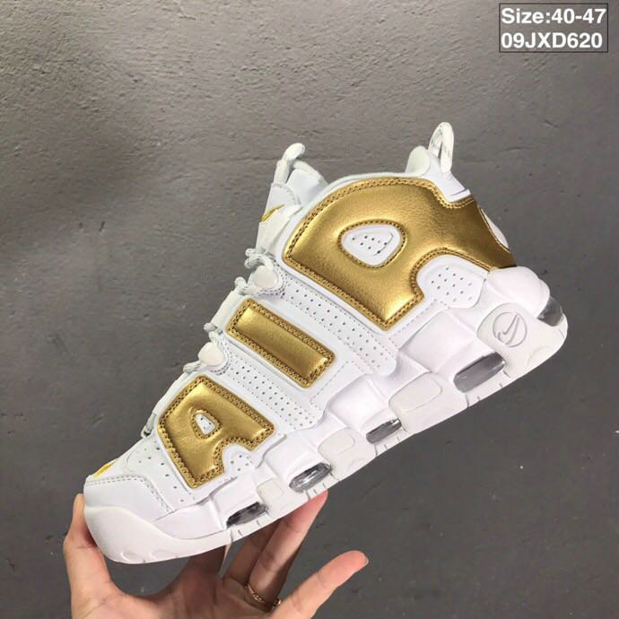 2019 Where To Buy Cheap Nike Air More Uptempo Metallic Gold White