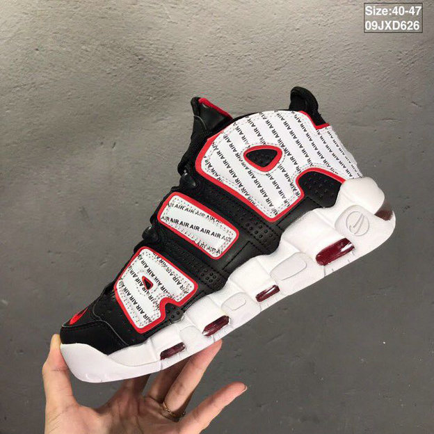 2019 Where To Buy Cheap Nike Air More Uptempo Pinstripe Pack