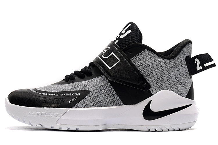 Where To Buy 2020 Nike LeBron Ambassador 12 Black Grey-White For Sale